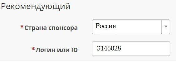 Адреса магазинов НСП