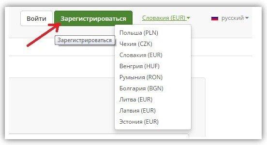 регистрация в nsp