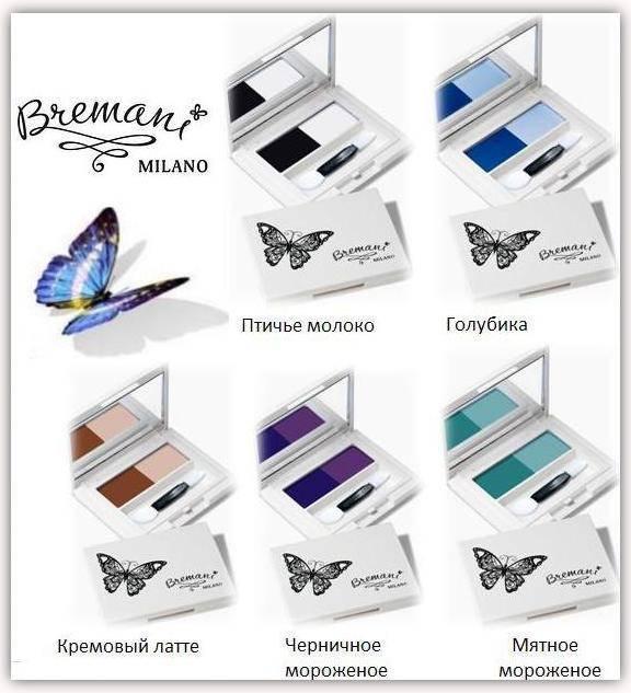 коллекция бабочка бремани