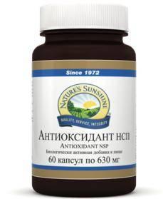 Антиоксидант HCП