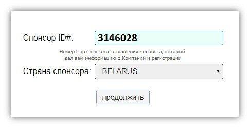 регистрация нсп