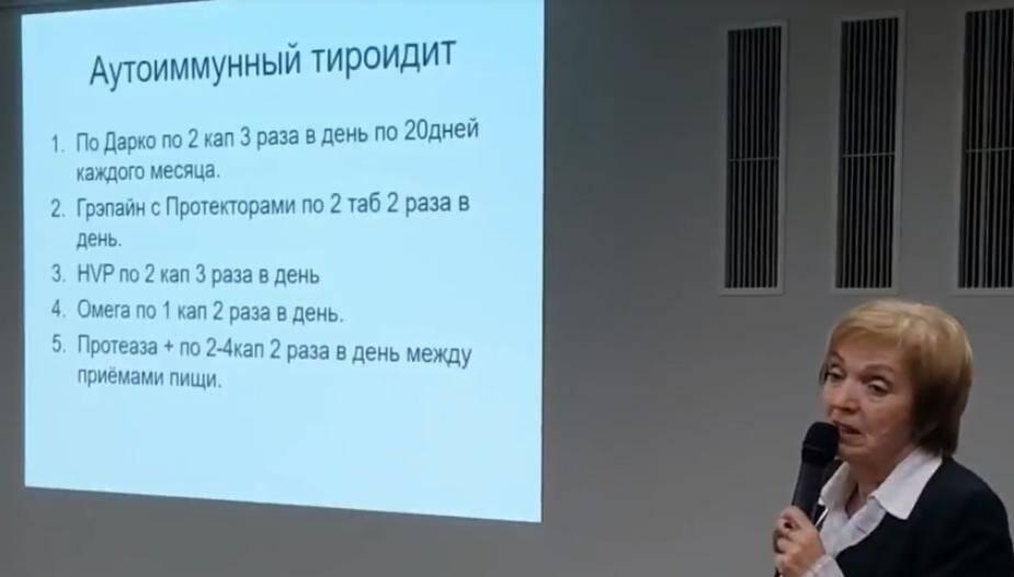 ромбак людмила нсп