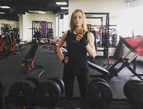 Екатерина Бука