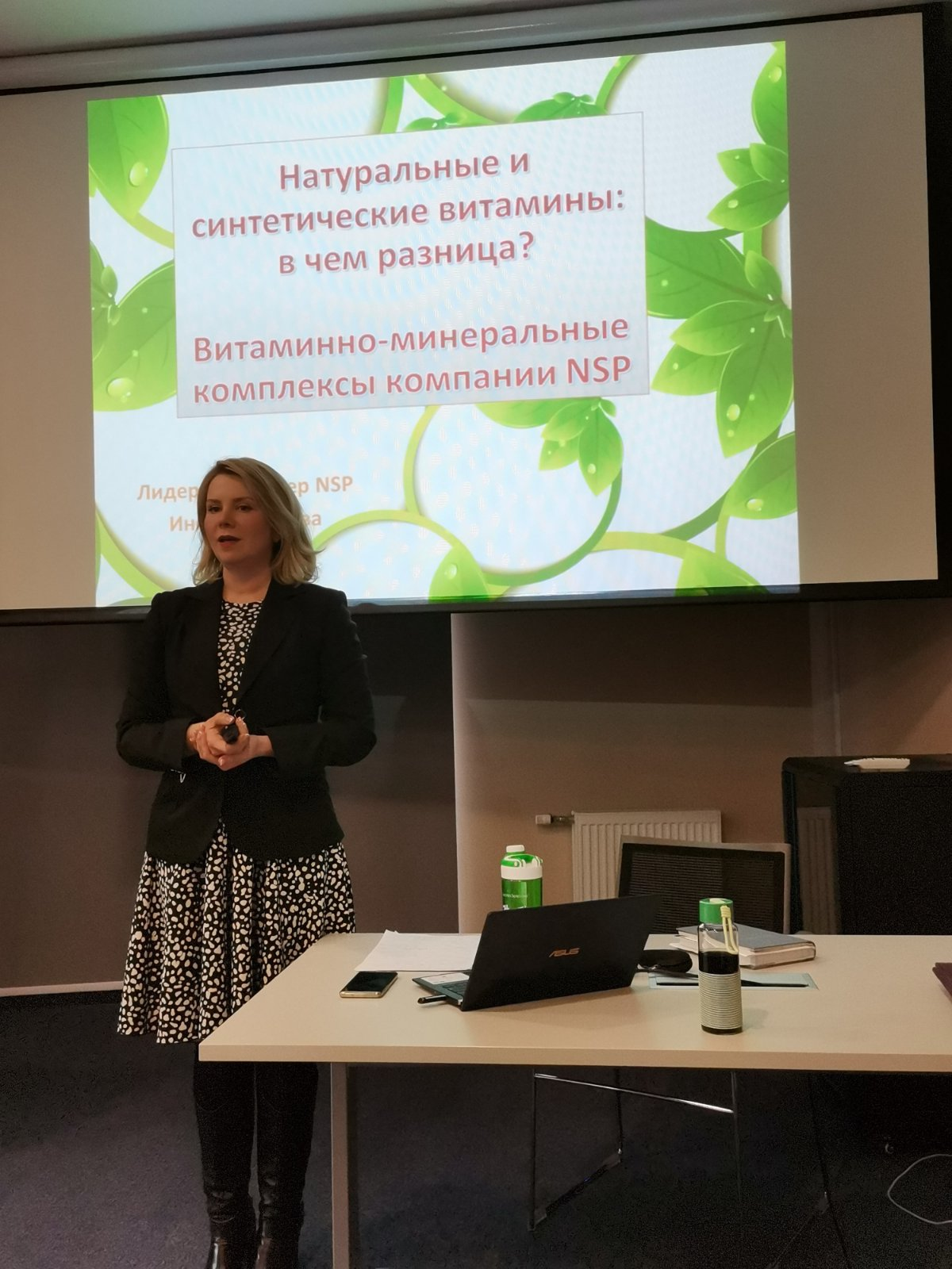 Инесса Козлова